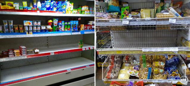 Фото В магазинах Каринторфа начался дефицит продуктов