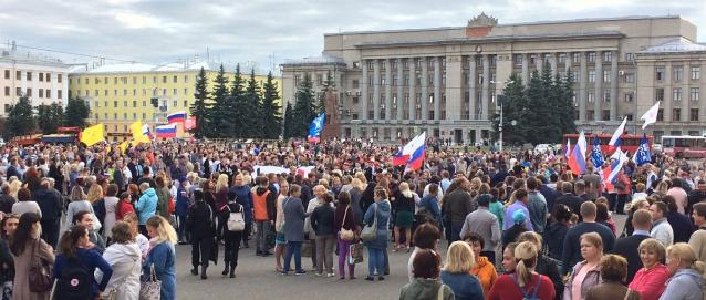 Фото В Кирове в День города праздничные мероприятия пройдут на 24 открытых площадках