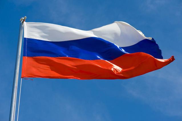 Фото В Кировской области ищут поставщика флагов за 106 тыс. рублей