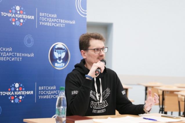 Фото В ВятГУ рассказали о подготовке молодых специалистов для гуманитарной сферы