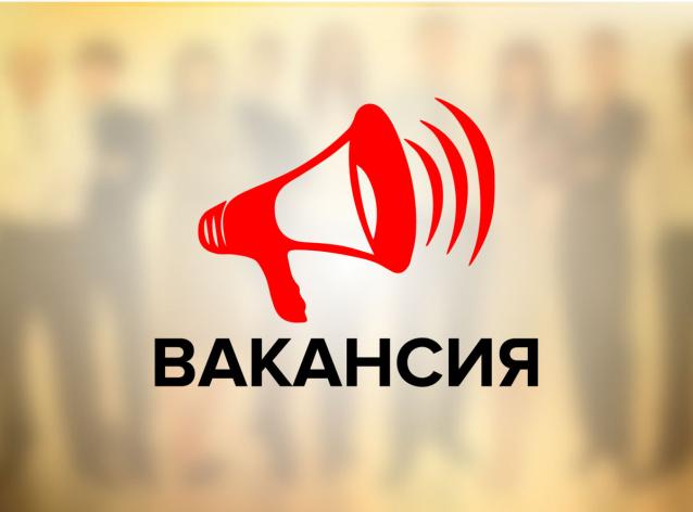 Фото На Вятский фанерный комбинат требуется начальник участка АСУТП