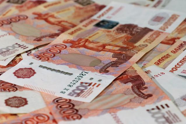 Фото Объём поступлений целевых средств в бюджет Кировской области вырос на 16%